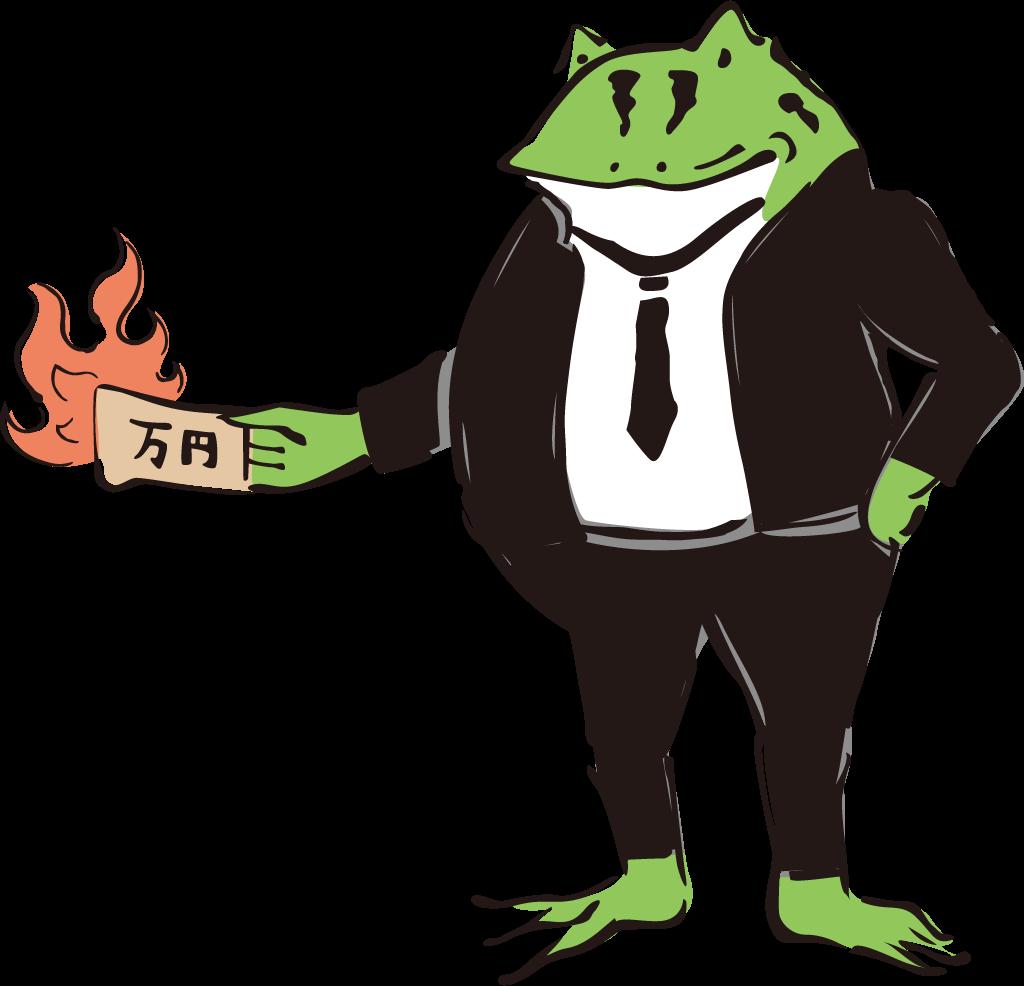 ふるさと納税シミュレーション