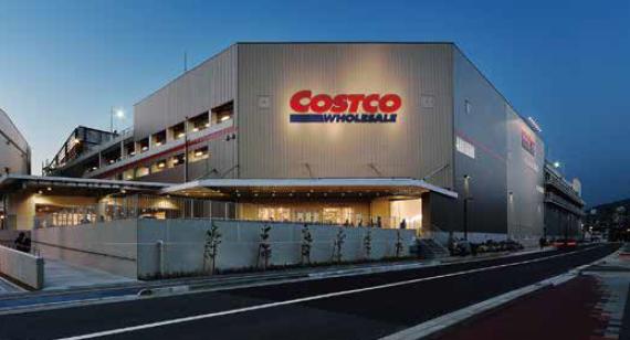 コストコ京都八幡店